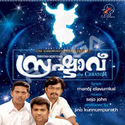 Listen to Vishuthanagaram songs from Srushtavu