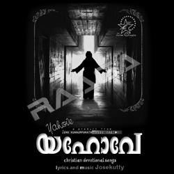 Listen to Nadhanenikkekum Roopa songs from Yahove