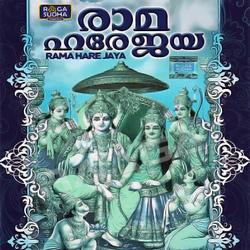 Listen to Ayodhya Vaana Narapathe songs from Rama Hare Jaya