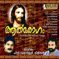 Listen to Bhayapedenda songs from Aathmaragam