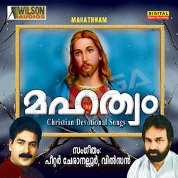 Listen to Lokam Muzhuvan songs from Mahathwam