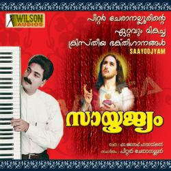 Listen to Jeevithathony (M) songs from Sayoojyam