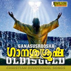 Listen to Enni Ennitheratha songs from Ganashusroosha - Vol 1
