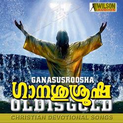 Listen to Nallidaya Nallidaya songs from Ganashusroosha - Vol 2