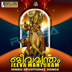 Listen to Suklambharadharam songs from Jeevamanthram - Vol 2