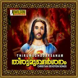 Listen to Anadi Chaithanyame songs from Thirumugham Darsanam