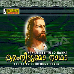 Listen to Karam Neettumo (M) songs from Karam Neettumo Nadha