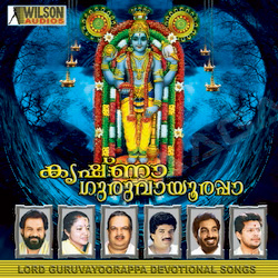 Listen to Krishna Hare Krishna songs from Krishna Guruvayoorappa - Vol 2
