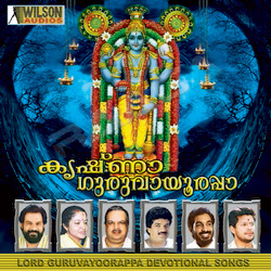Listen to Yamune Nin Theerathu songs from Krishna Guruvayoorappa - Vol 3
