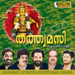 Listen to Panthala Rajakumara songs from Thathwamasi - Vol 2