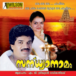 Listen to Kanikanum Neram songs from Sandhya Namam