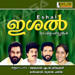 Listen to Aaranaranu songs from Ishal - Vol 1