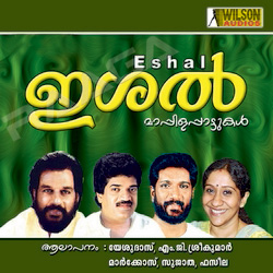 Listen to Tharunikal Nirannu songs from Ishal - Vol 3