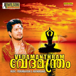 Listen to Srithanantha Chinthaman songs from Vedhamanthram - Vol 2