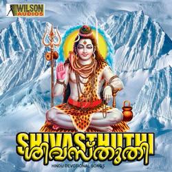 Listen to Gangatharanga Ramaneeya songs from Shiva Sthuthi