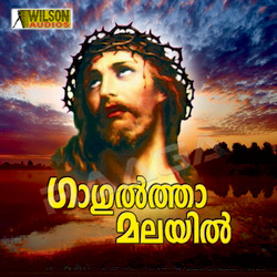 Listen to Jeevante Nadhane songs from Gagulthamalayil