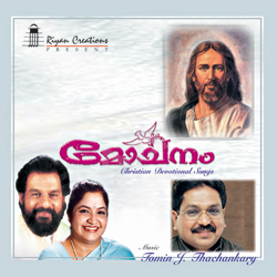 Listen to Ninne Vazhtidam songs from Mochanam