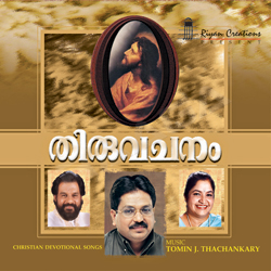 Listen to Ente Aduthu Nilkkuvan songs from Thiruvachanam