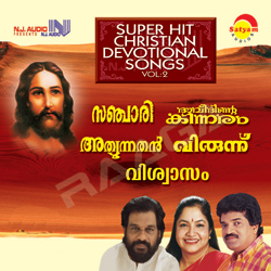 Listen to Indroduction songs from Davithinte Kinnaram