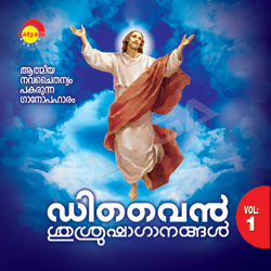 Listen to Anu Grahathin songs from Divine Srusrusha Ganangal - Vol 1