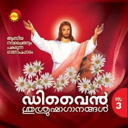 Listen to Dhukkathinte songs from Divine Srusrusha Ganangal - Vol 3