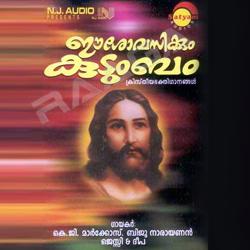 Listen to Easo Vasikkum Kudumba songs from Easo Vasikkum Kumbam