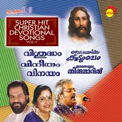 Dheyvasthuthi songs