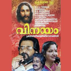 Listen to Yesu Allatharumilla songs from Vinayam