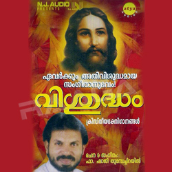 Listen to Ennullame songs from Vishudham