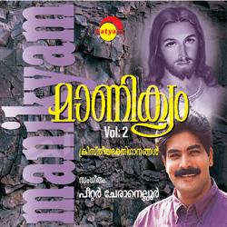 Listen to Nelkathir songs from Manikyam - Vol 2