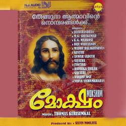 Listen to Swargam Thurakkuna songs from Moksham