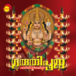 Listen to Devi Manoharee songs from Guruthipooja