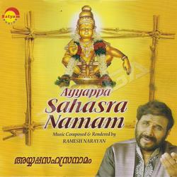 Listen to Ayyappa Sahasranamam songs from Ayyappa Sahasra Namam
