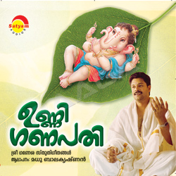 Listen to Vandhe Ganapathim songs from Unni Ganapathi