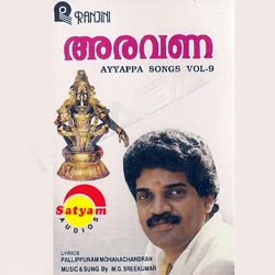 Listen to Naadha Mai Vedhamai songs from Aravana