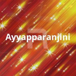 Listen to Pingalajada songs from Ayyapparanjini