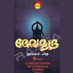 Listen to Mannum Manassum songs from Devamudra