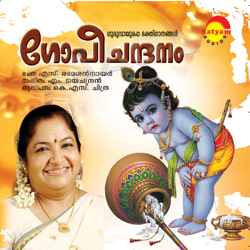 Listen to Kamaladhalam songs from Gopichandhanam