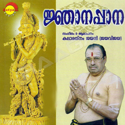 Listen to Gurunathan songs from Njanapaana