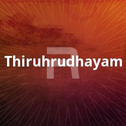 Listen to Manasinmanimuttathu songs from Thiruhrudhayam