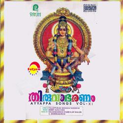 Listen to Pandhala Rajakumara songs from Thiruvabharanam