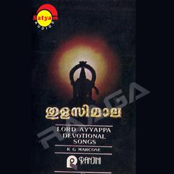 Listen to Kettirakki Petta songs from Thulasimala