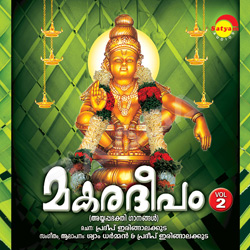 Listen to Petta Thully songs from Makaradeepam - Vol 2