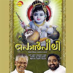 Listen to Krishnahare songs from Ponpeeli