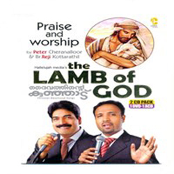 Listen to Janathakale songs from The Lamb Of God