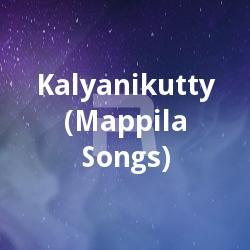 Listen to Veesunna songs from Kalyanikutty (Mappila Songs)