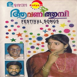 Listen to Nallonam Pularnnu songs from Aavanithumbi
