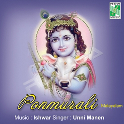 Listen to Kannughalundo songs from Ponmurali