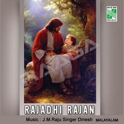 Listen to Kaanatha Thoovozhi songs from Rajadhi Rajan