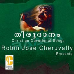 Thirudhanam - Vol 1